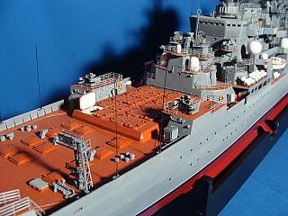 pjotr velikij ship