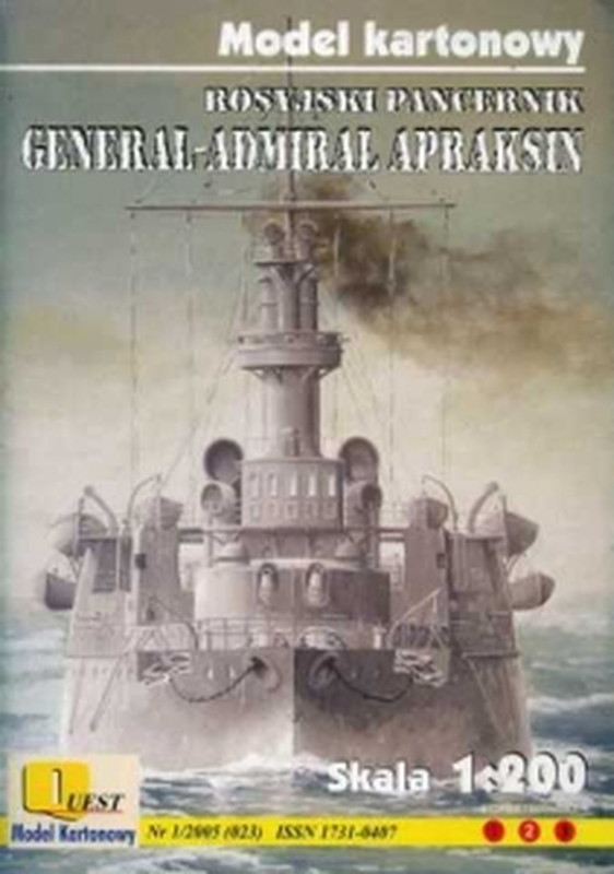7B Plan Battleship General-Admiral Apraksin - QUEST.jpg