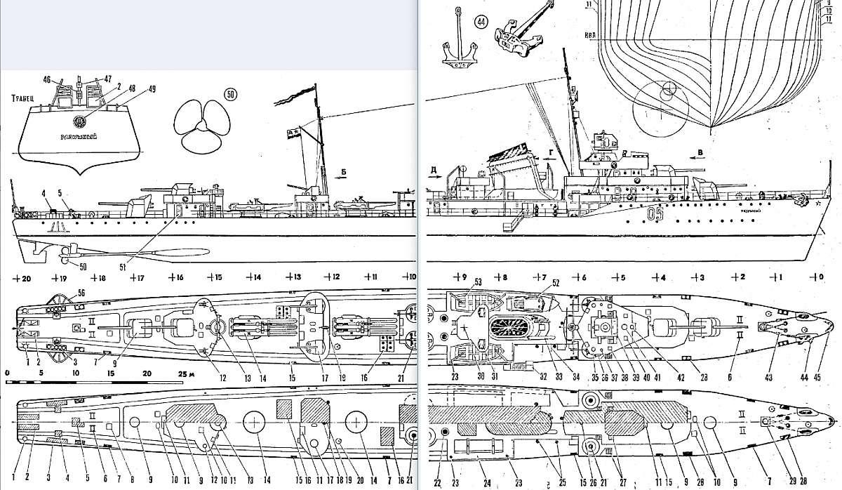 Free Plans  Modern Warfare Ships